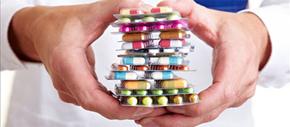 Таблетки повышающие спермаграмму